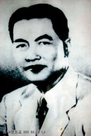 出自五华的世界球王:李惠堂