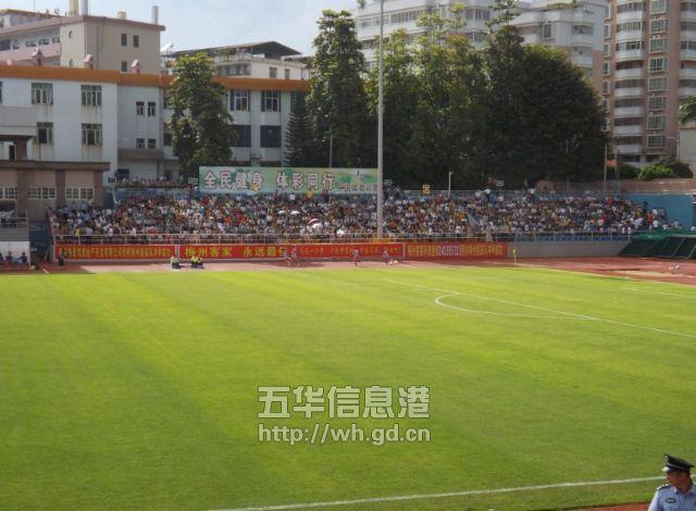 2013中国乙级足球联赛在五华县体育场举行