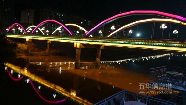 我站在橋上看風景,看風景的人在看你!