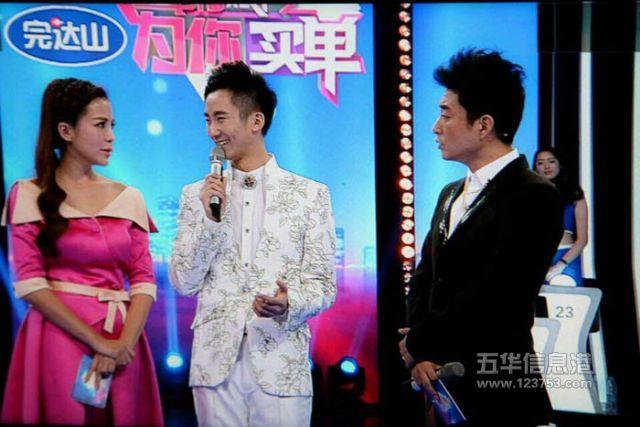 五华籍歌手彭嘉俊参加cctv《幸福账单》节目1月10日21图片