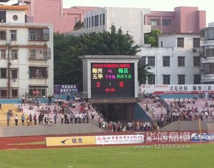 中乙第九轮:梅州同城德比五华队2:0获胜 广东电视台现场专访新帅