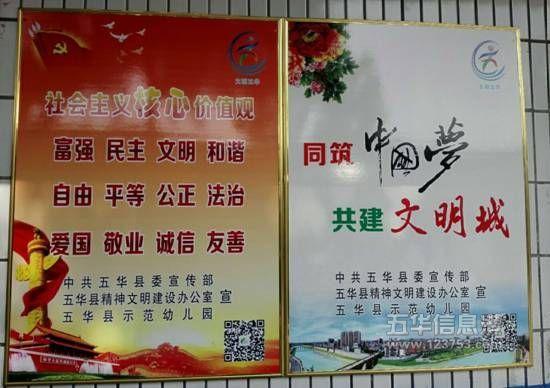 """""""中国梦我的梦"""",中国梦的最大特点就是把国家,民族和个人作为一个命"""