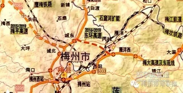 (梅州东环高速路线示意图)-途经五华的大丰华高速 兴汕高速年底前图片
