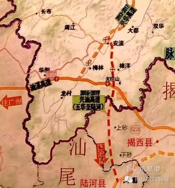 (兴汕高速路线示意图)-途经五华的大丰华高速 兴汕高速年底前开建图片