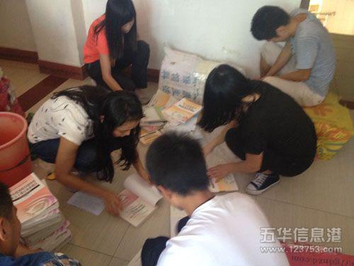 活动第一站:海大收书活动