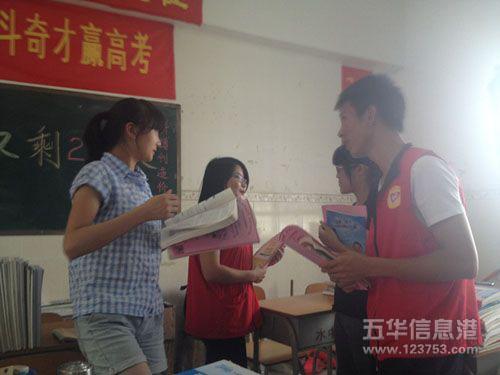 活动第四站:水寨中学宣讲