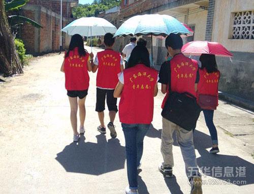 活动第六站:水南村基层走访宣讲