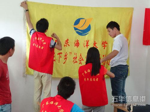 活动第九站:林石小学宣教