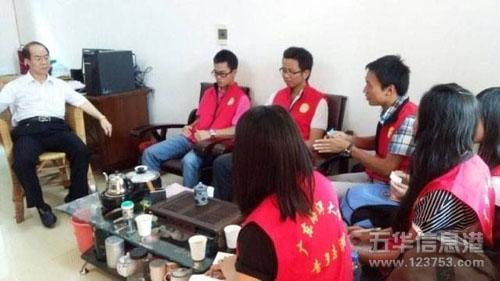 活动第十二站:专访文广新局副局长