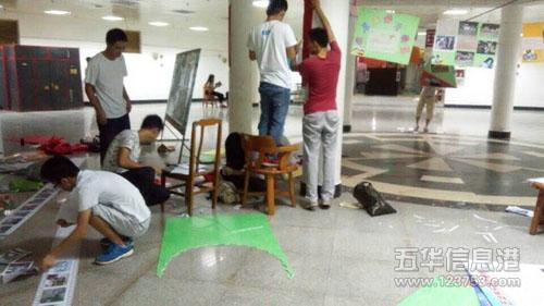 """活动第十三站:""""中国梦·五华梦""""主题成果展览"""