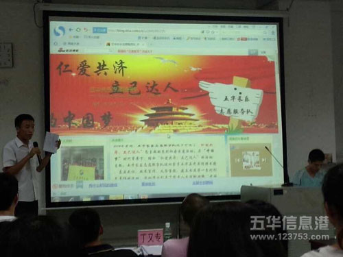 活动第十四站:参加广东海洋大学关爱社会行动博客大赛
